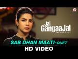 Sab Dhan Maati (Duet) | Jai Gangaajal | Arijit Singh | Salim & Sulaiman