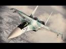 Су-37 Дискавери о нашем истребителе.
