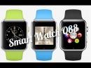 Умные часы Smart watch Q88 самая точная копия