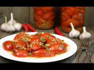 Маринованные помидоры с хреном (мой фирменный рецепт)