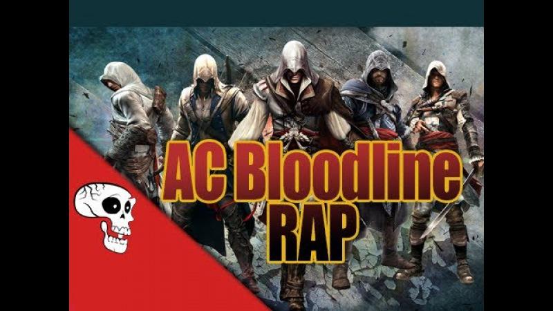 Assassins Creed Bloodline Rap by JT Music