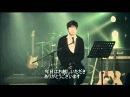 Aren't We Friends Japanese MV - Lee Seung Gi