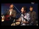 Mgzavrebi (Музика для дорослих, ТВі 2012 р.)