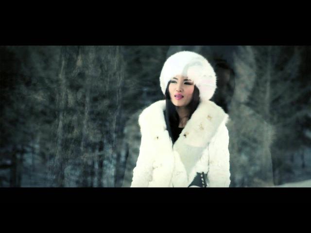 Dolgormaa-Chi min bitgii martaarai(Долгормаа Чи минь битгий мартаарай)