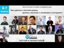 Как правильно оформить и настроить свою страницу ВКонтакте.