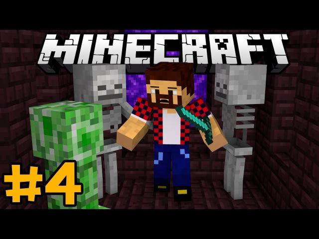 ЗАСАДА В АДУ Minecraft День Выживания 4