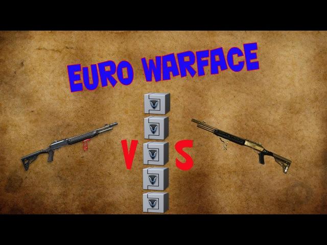 EURO WARFACE: Кручу коробки удачи с золотым Fabarm S.A.T. 8 Pro