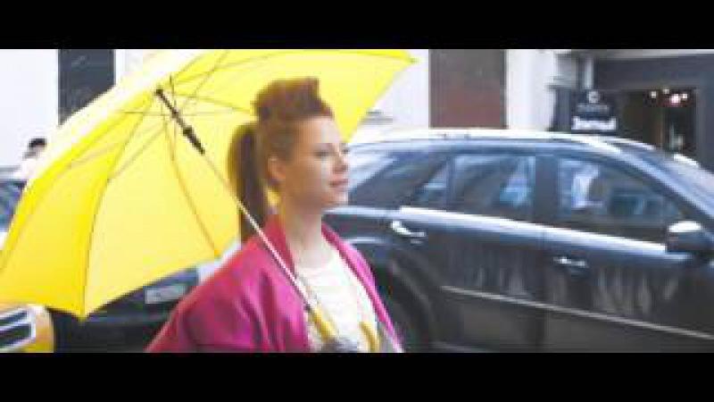 Юта – Первое свидание (Премьера клипа, 2016)
