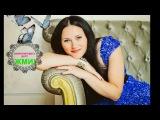 Аня Киркорова ведущая на самые классные свадьбы!