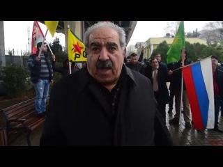 Курдская община попросила у России оружие для войны с Турцией