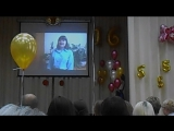 Последний Звонок 2016. Обращение к Светлане Васильевне, нашей классной руководительнице.