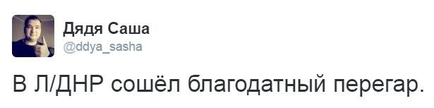 """ЕC вводил санкции против России без давления США и будет """"терпеть"""" до выполнения Минских соглашений, - премьер Италии Ренци - Цензор.НЕТ 8198"""