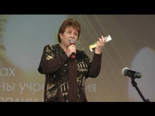 Творческая встреча с Ириной Васильевной Долгушиной