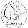 Племенные кролики в Башкирии