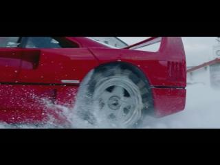 A Day In The Life, Ferrari F40