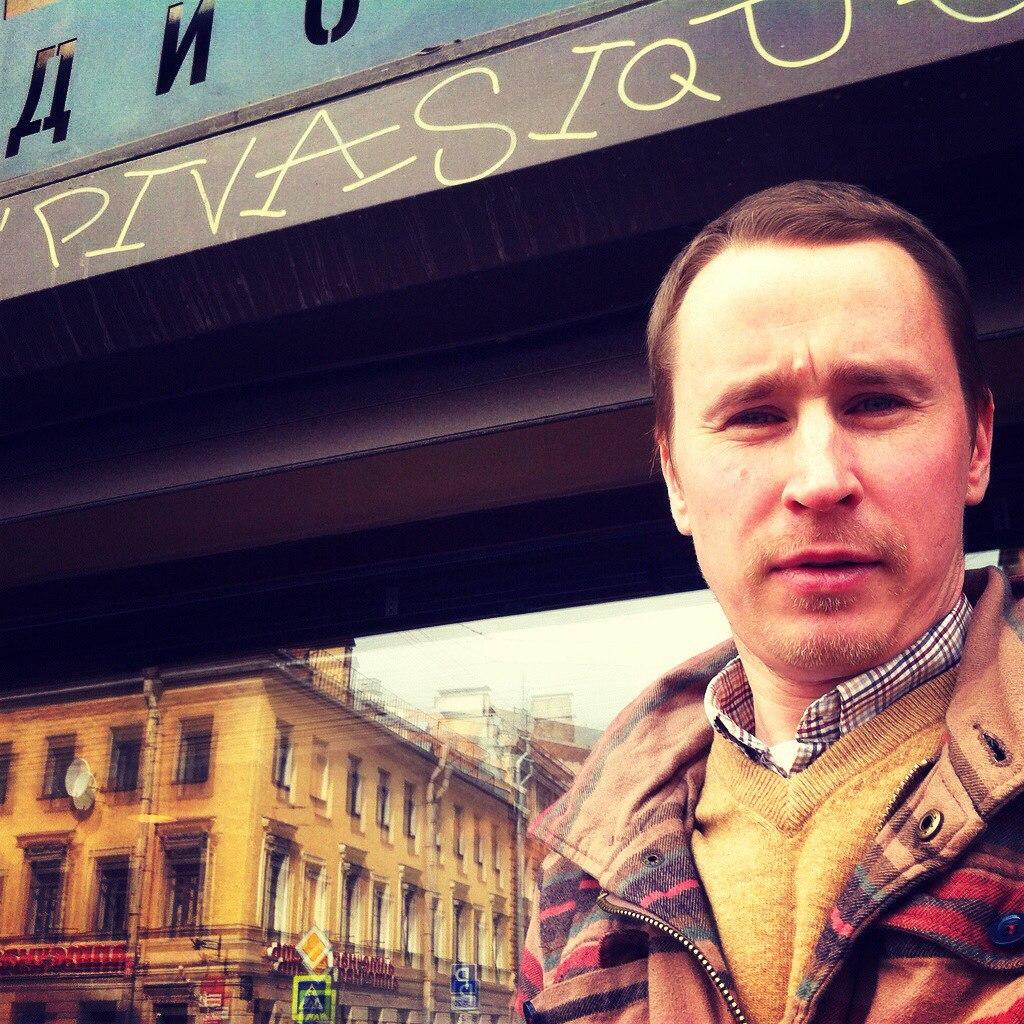 Андрей миронов гей