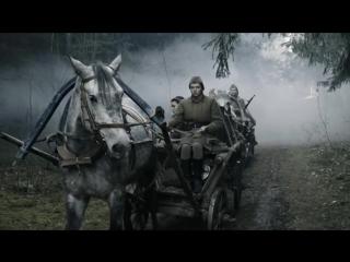 Наркомовский обоз (2011)  Военный, Драма, Приключения, Русский фильм