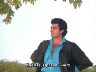 Враг народа _ Insaniyat Ke Dushman _ 1987 ИНДИЯ