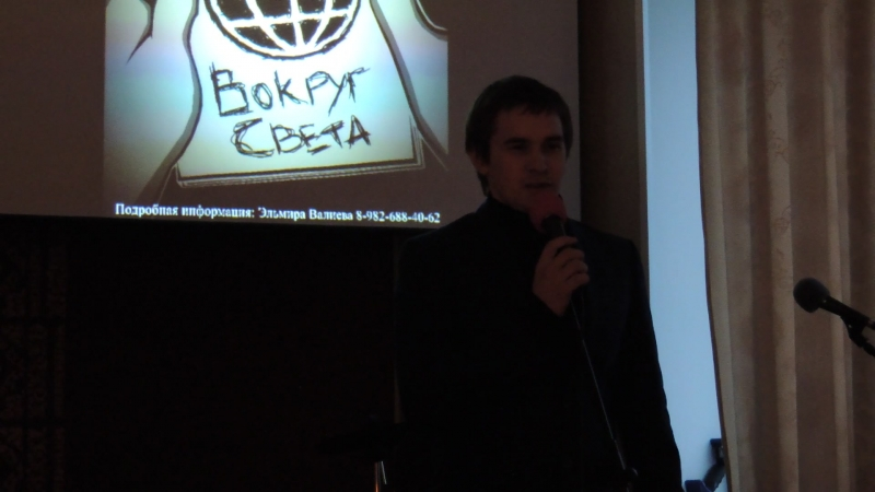 Дмитрий Равкин (отрывок из Фауста Гёте)
