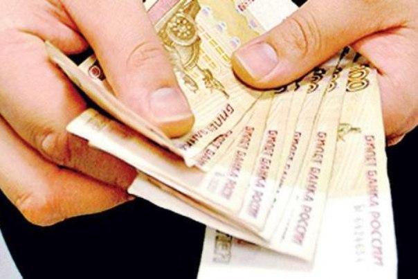 Среднемесячная зарплата  работников средних и крупных предприятий за 2015 год в Зеленчукском районе составила более 20 тысяч рублей