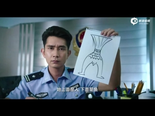 Stephen Chow The Mermaid Trailer [ENG CC]