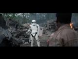 Звёздные войны. Пробуждение силы | Предатель (TR-8R, Traitor, FN-2199)