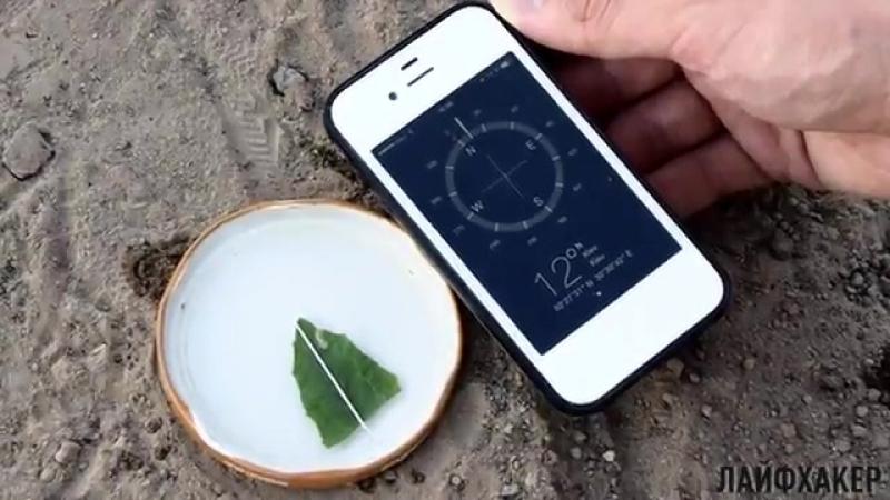 Как сделать компас при помощи иголки