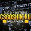 Ilya Uvakin