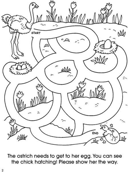 Раскраска Раскраски-лабиринты скачать