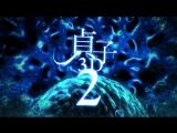 Проклятье 3D -2,Sadako 3D 2, 2013,триллер,Thriller.