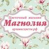 """Цветочный магазин """" Магнолия"""""""