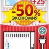 Парокапельные обогреватели - Энергосбережение