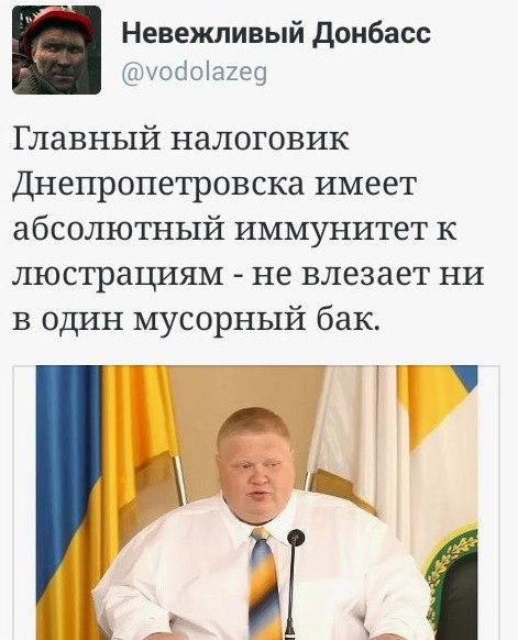 Апелляционный суд Киева восстановил в должности обвиняемого в незаконном обогащении прокурора сил АТО Кулика - Цензор.НЕТ 6206