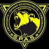 S.P.A.S. Беларусь - Стальной кулак