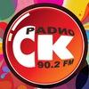 Радио СК 90.2