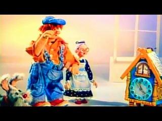 Советские мультфильмы для детей: Кавардак (1988)