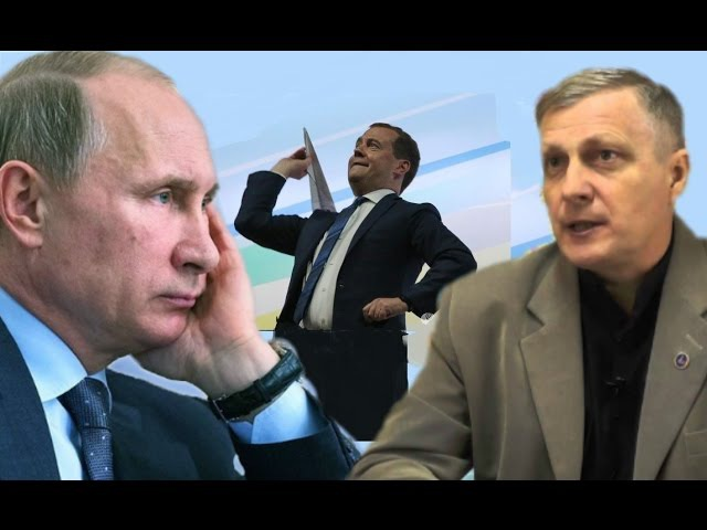 Почему такая разница между внутренней и внешней политикой Путина. Валерий Пякин.