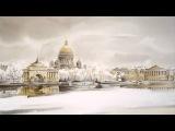 Вечерняя песня (Слушай, Ленинград...) - Георг Отс