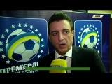 Футбол NEWS от 17.12.2015 (10:00)
