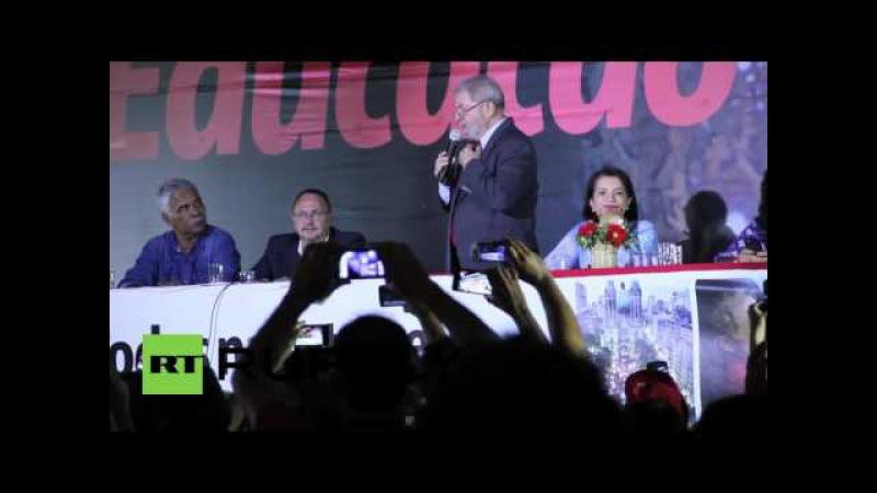 Бразилия: 1000с присутствовал против импичмента митинг в поддержку Руссефф и Лулы.