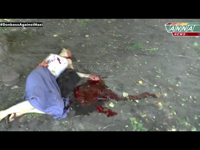 22 08 2014 18 ЛНР Луганск Фашисты обстреляли мирных людей