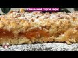 Обалденный Тертый Пирог, (Очень Нежный и Рассыпчатый) Homemade Pie, English Subtitles