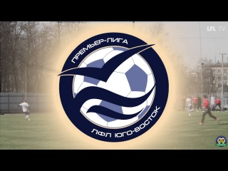 Урожай 9:2 Динамо Братеево | Премьер-Лига 2015-16 | 24-й тур | Обзор матча