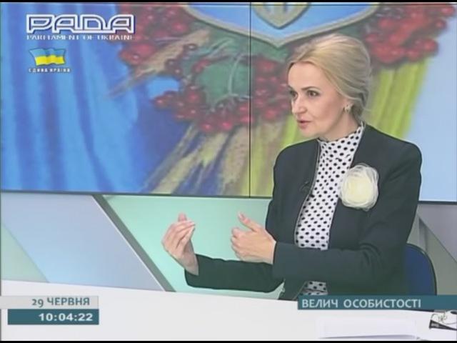Акт відновлення Української Держави під час війни 30 червня Велич особистості 2014