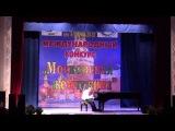 Mher Smbatyan   Мелодия Софии