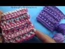Tunisian crochet pattern Узор вязания крючком 35