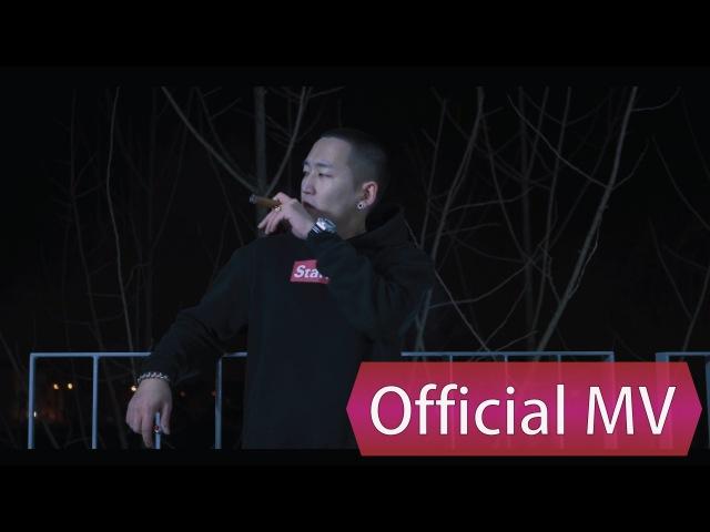 [MV] Kambo - Jus Nobody (Feat. Mateo, Chillin Ovatime)
