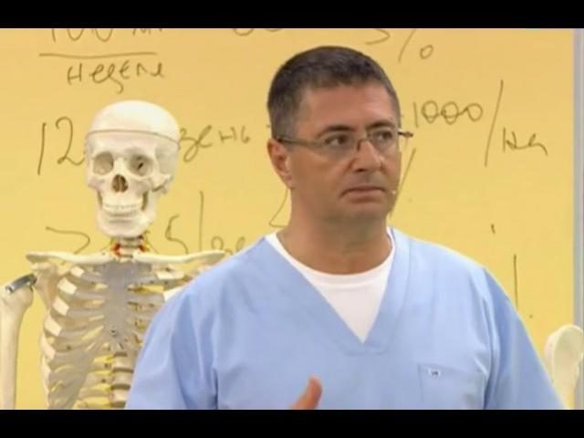 Таблетки для мозга, боль в бедре, онкоиммунология   Доктор Мясников