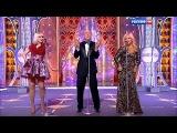Денис Майданов, Натали, Таисия Повалий - Вечная любовь. Новогодний парад звёзд (31....