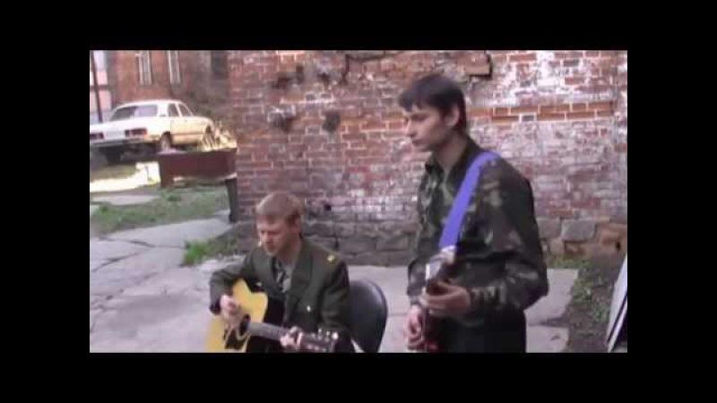 Дембельская, конец фильма (Cover)